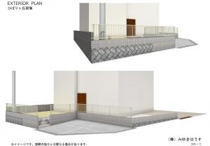 Hibari_plan1
