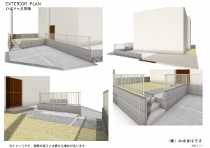 Hibari_plan2